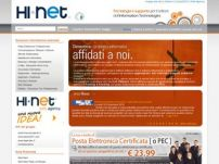 O-Net intranet gate