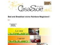 Bed and Breakfast CasaSole di Nonna Anna